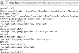 Magento开发系列之四 布局、块和模板
