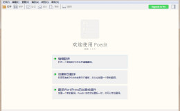 WordPress中多语言的实现方法