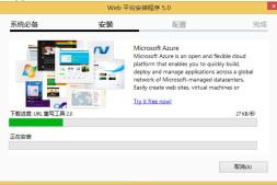 Windows主机上如何实现Rewrite