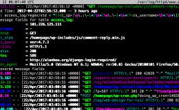 Linux:使用lnav查看日志