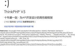 ThinkPHP 5 Fatal error: Uncaught think… mkdir(): Permission denied