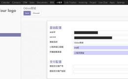 Odoo打造微信小程序在线商城