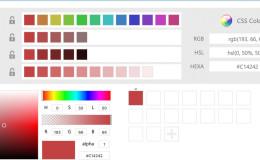 学习p5.js – 第三章p5.js中的颜色