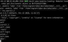 Odoo 12开发之记录集 – 使用模型数据