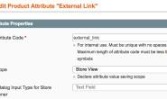 Magento 产品页如何使用外部链接