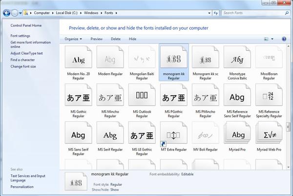Windows字体安装