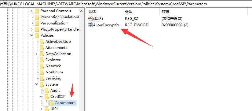 HKEY_LOCAL_MACHINE\Software\Microsoft\Windows\CurrentVersion\Policies\System\CredSSP\Parameters