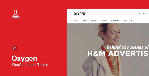 Wordpress主题Oxygen