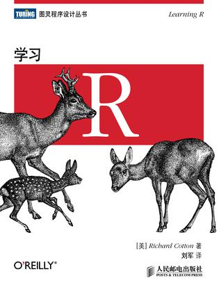 学习R读书笔记