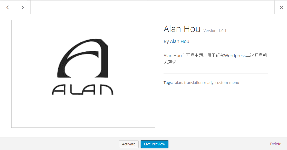 Wordpress Alan自建主题