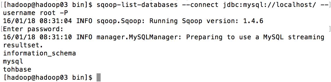 通过Sqoop连接MySQL数据库