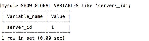MySQL命令行查看server_id