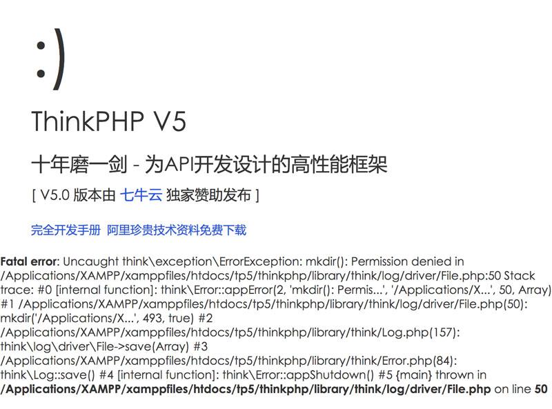 Fatal error: Uncaught think\exception\ErrorException: mkdir(): Permission denied