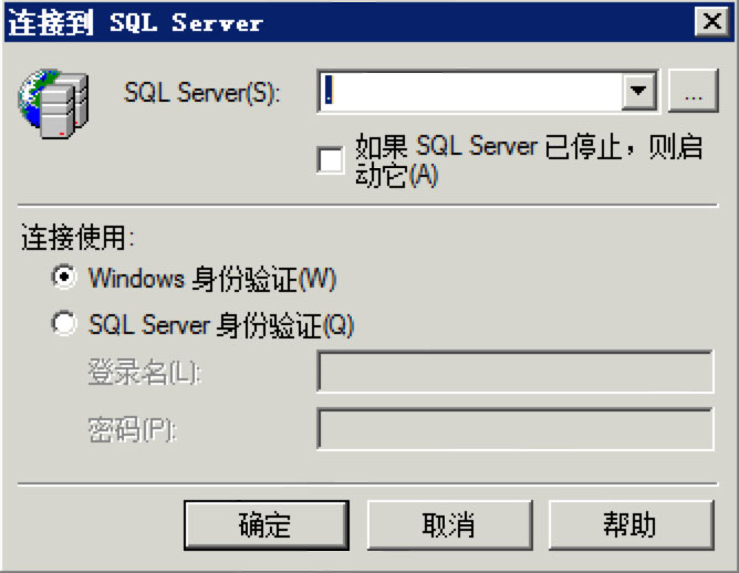 Windows 身份验证