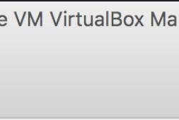 【大数据基础】VirtualBox安装CentOS实操