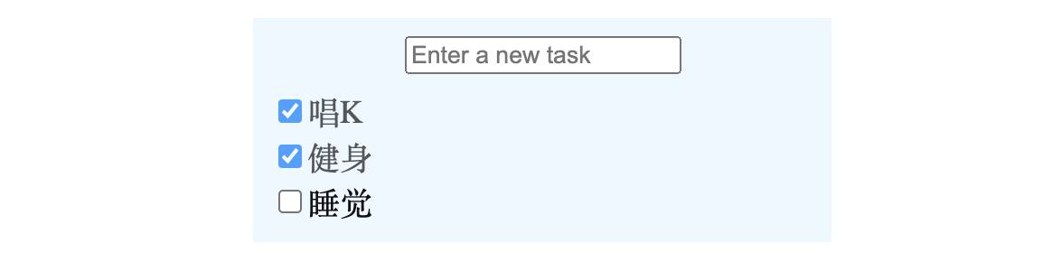 Odoo 14前端框架OWL之创建一个待办清单TodoList应用